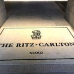 ザ・リッツ・カールトン日光のエントランスの写真