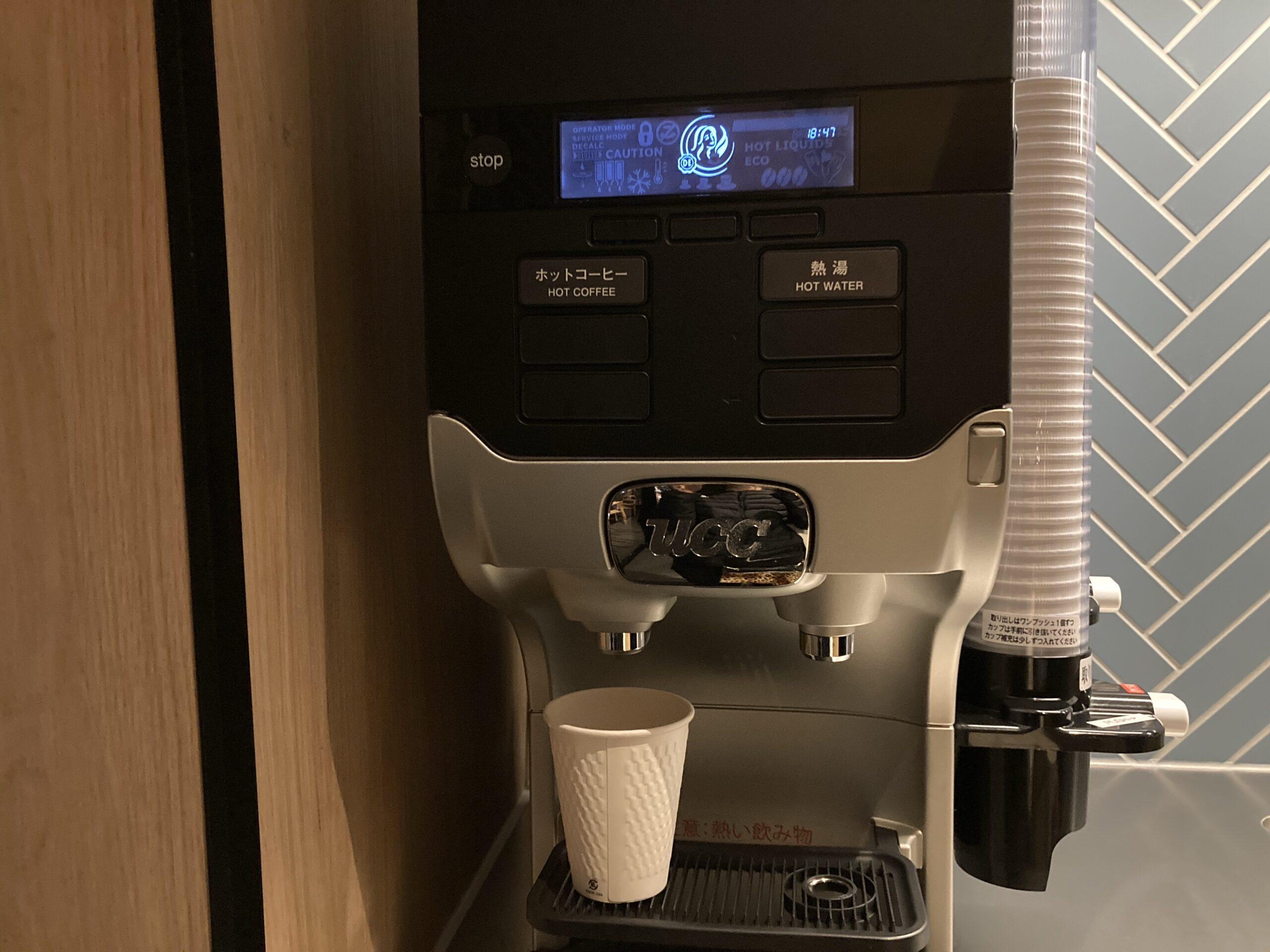 「フェアフィールドマリオット京都宮津」コーヒーマシンの写真