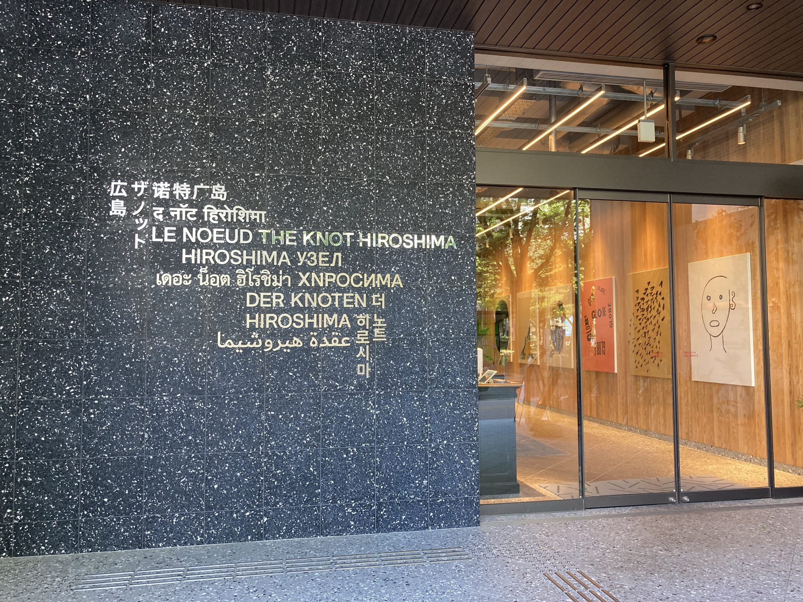 「ザノット広島」バーkeiの入り口の写真