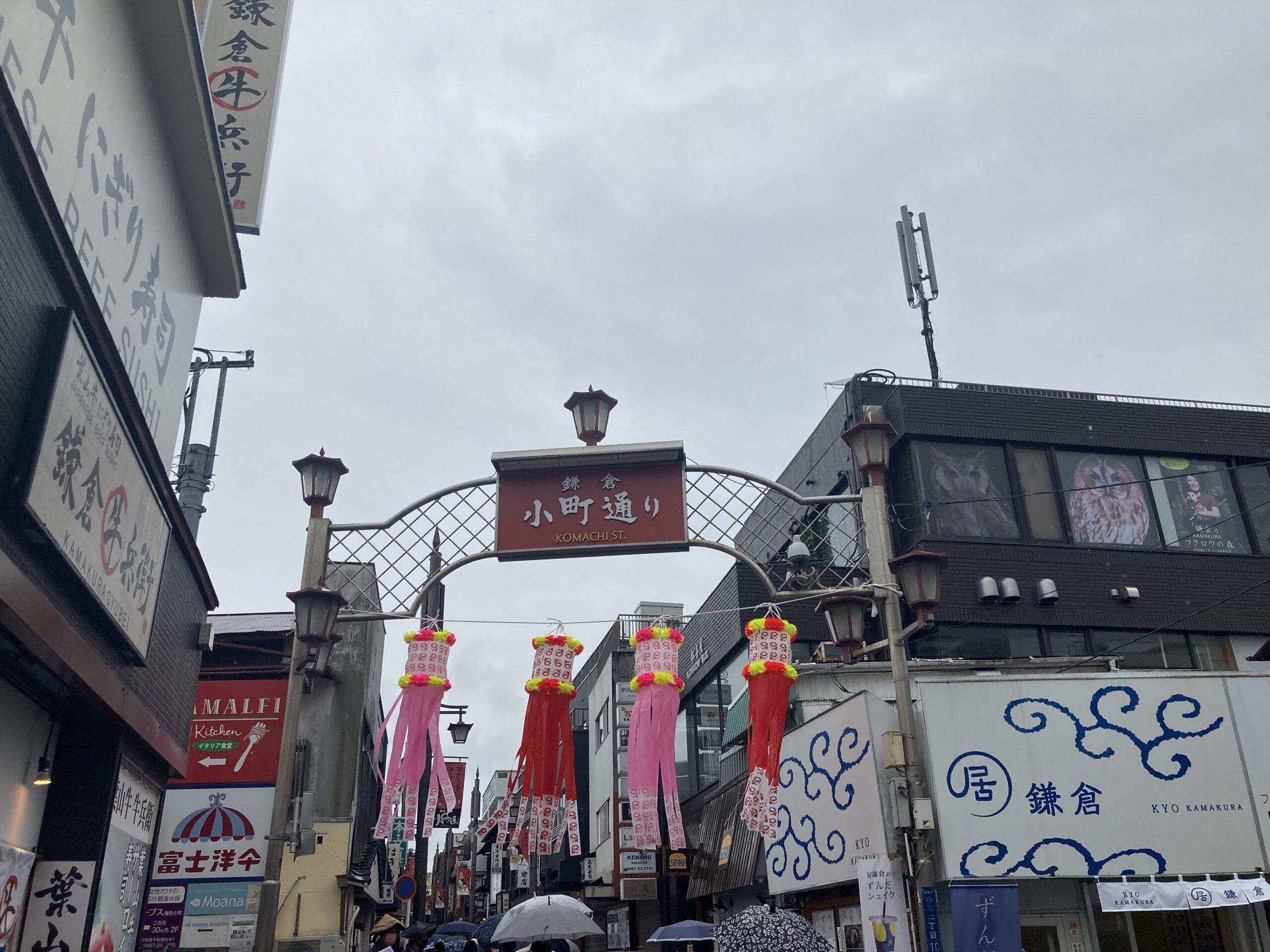 鶴岡八幡宮参道の写真
