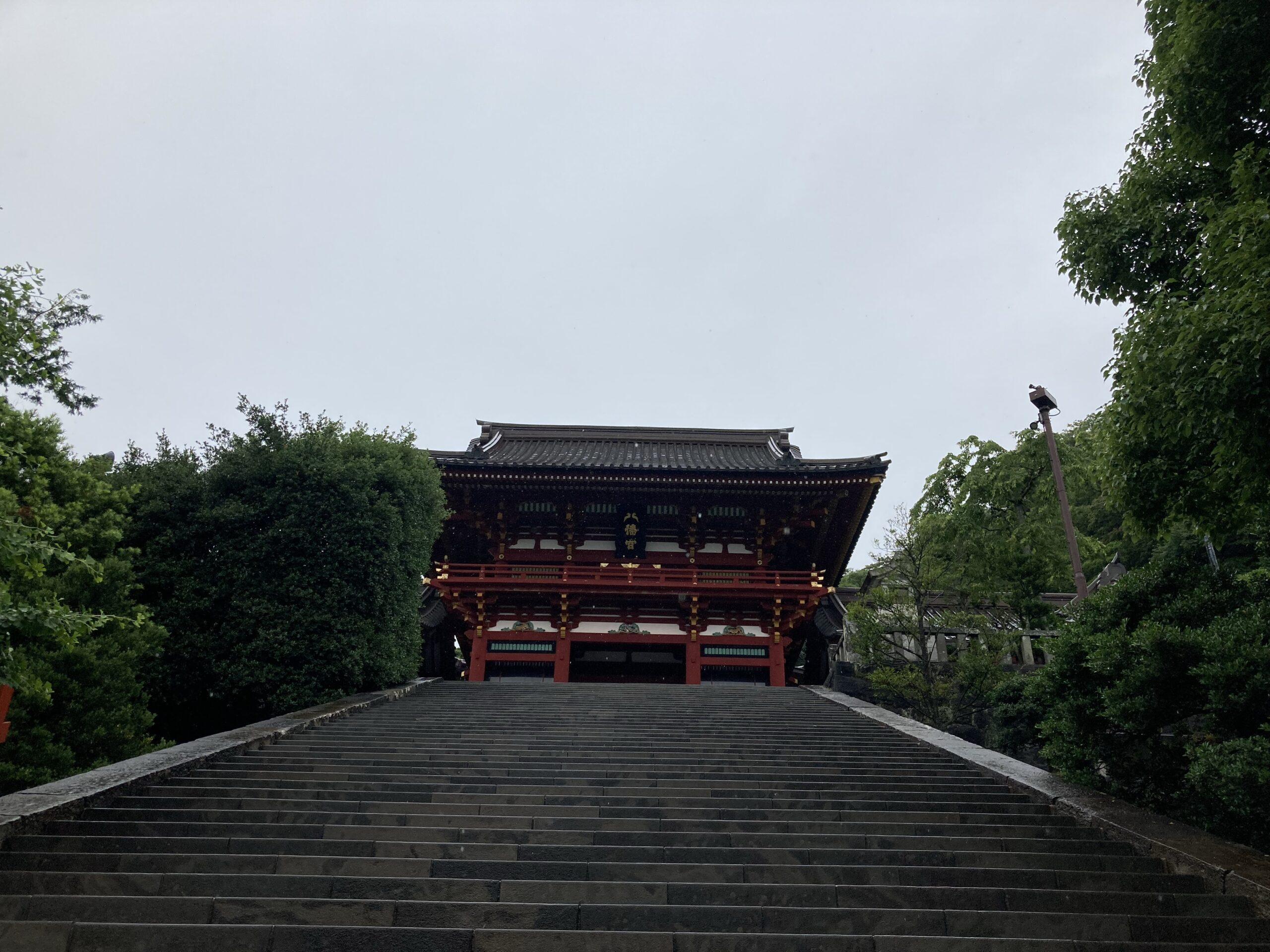 鶴岡八幡宮本堂の写真