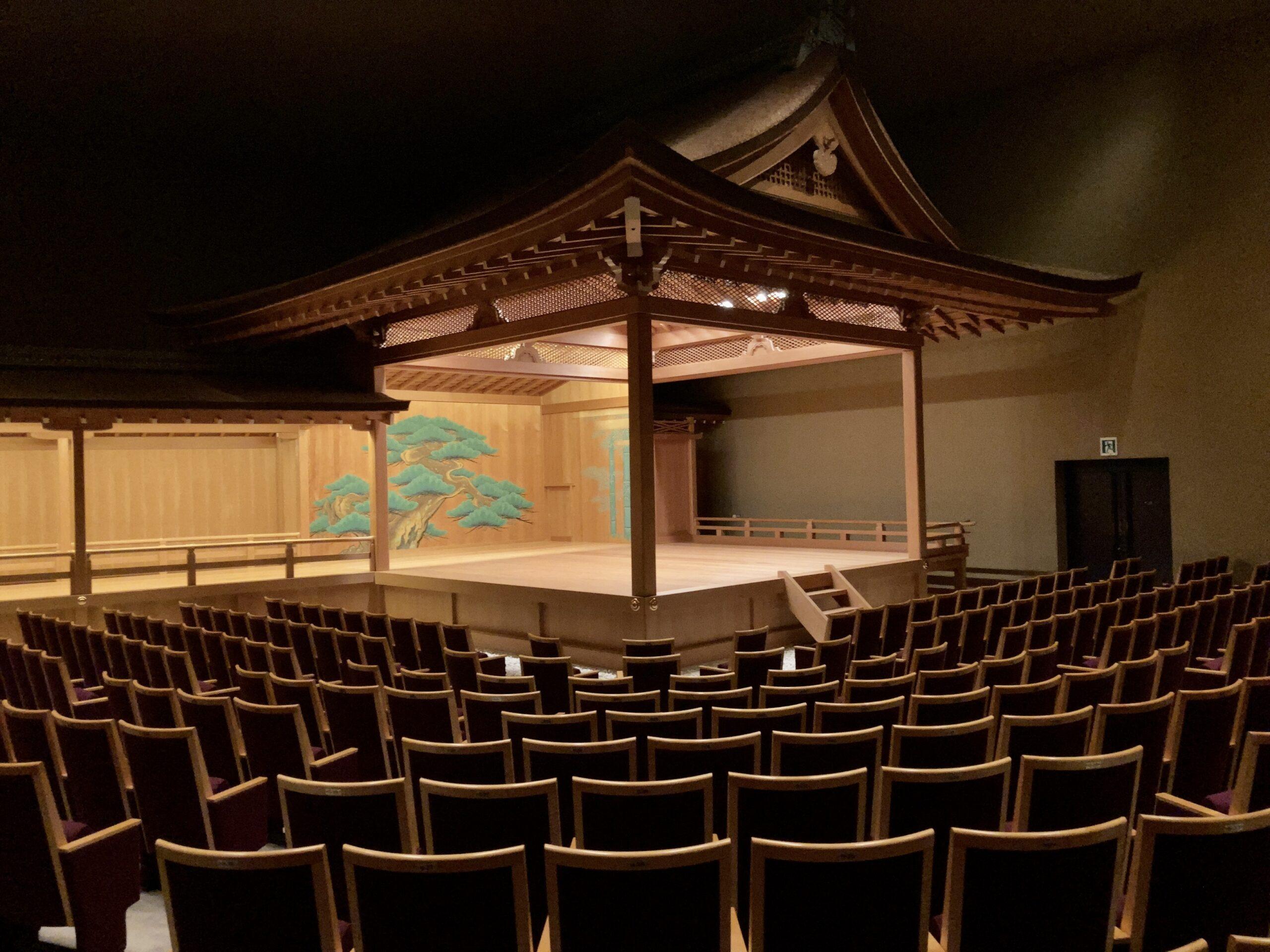 「MOA美術館」能楽堂の写真