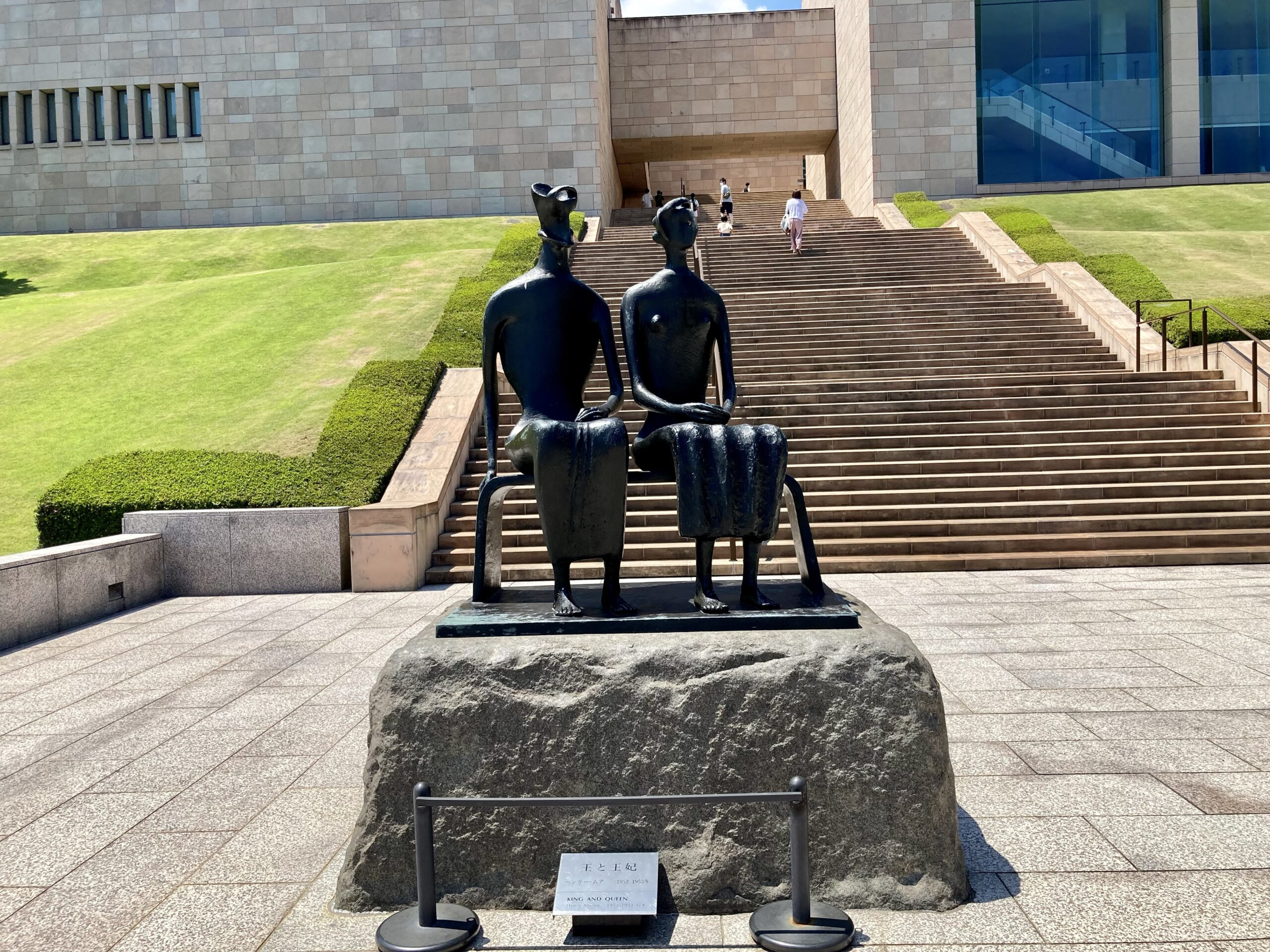 「MOA美術館」ムアスクエアの写真
