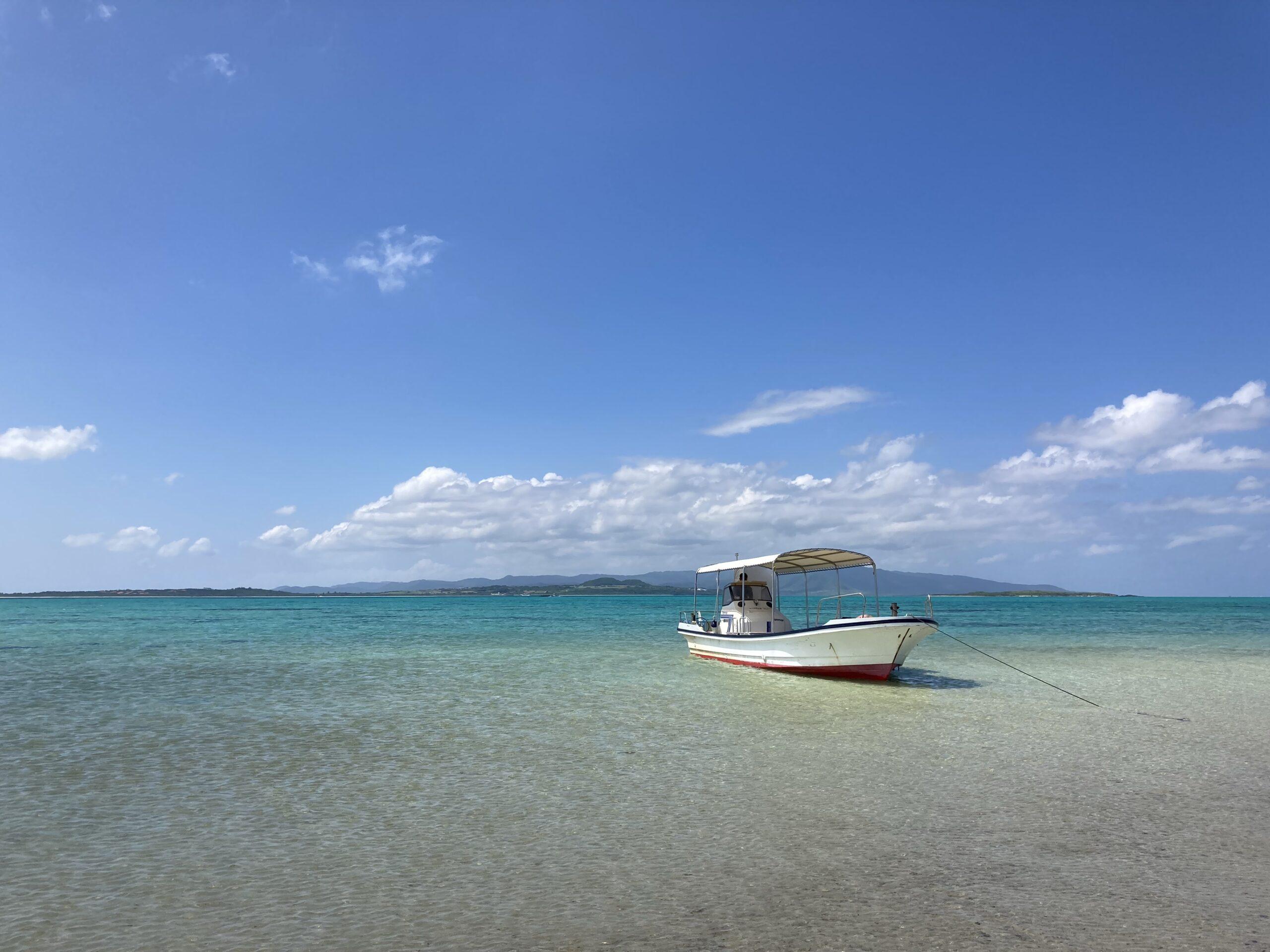 幻の島の写真