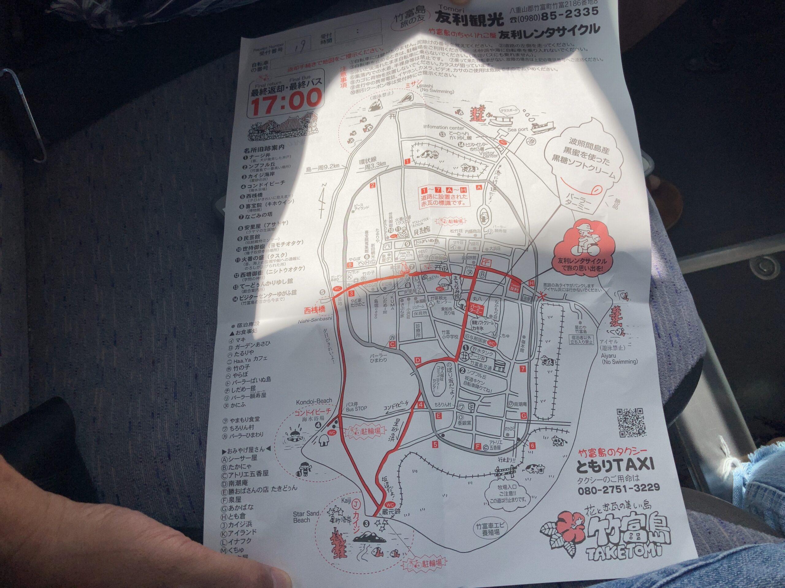竹富島レンタサイクルモデルルートマップ