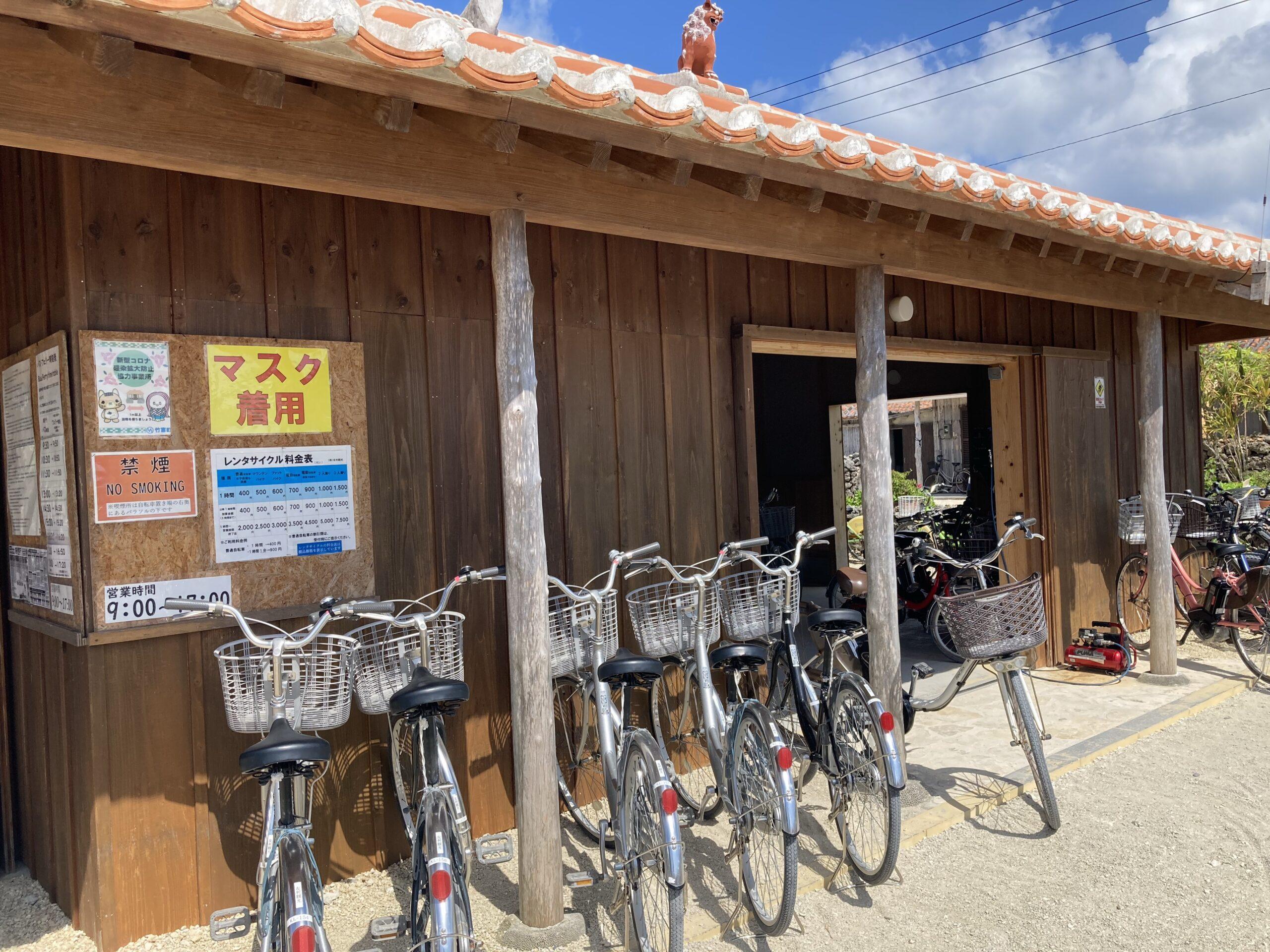 竹富島レンタサイクルの写真